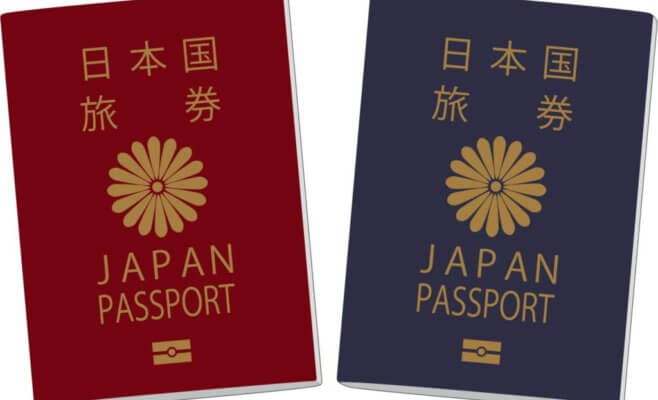 パスポート(旅券)