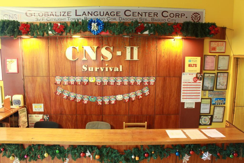 CNS2受付